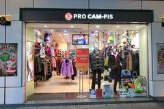 Favorable tienda de la leva-fis en Hong-Kong Fotografía de archivo
