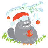 Favorite gift in new year Royalty Free Stock Photo