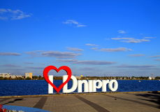 Favorite place  for photo sessions  residents Dnepr city - the  sign 'I love Dnipro' on the Embankment Royalty Free Stock Image