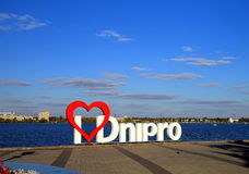 Favorite place photoshoots residents Dnepr city - the  sign ;I love Dnipro on the Embankment   Dnepropetropetrovsk Stock Images