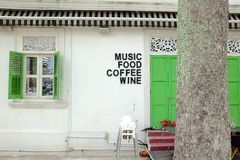 Favorite things. Music food coffee wine words wall white green trunk Royalty Free Stock Images