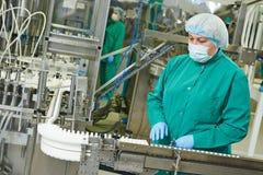 Fábrica farmacéutica Fotografía de archivo libre de regalías