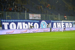 FC Dnipro big banner Royalty Free Stock Images