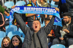 FC Dnipro fan Royalty Free Stock Photography