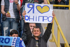 FC Dnipro fans Royalty Free Stock Image