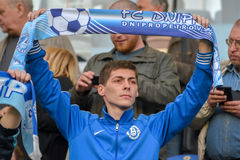 FC Dnipro fans Stock Images