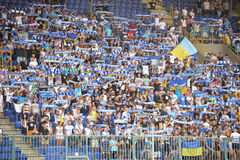 FC Dnipro fans Royalty Free Stock Photo
