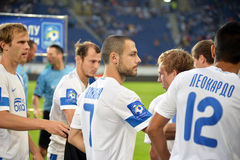 FC Dnipro football players before the match Royalty Free Stock Photography
