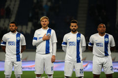 FC Dnipro Stock Image