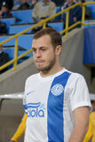 FC Dnipro player Stock Photos