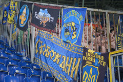FC Dnipro vs FC Metallist. Royalty Free Stock Images