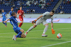 FC Dnipro vs FC Volyn. Ukrainian League Stock Image