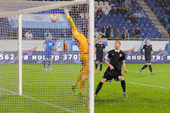 FC Dnipro vs FC Zorya. Ukraine Cup. Semifinal Royalty Free Stock Photography