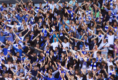 FC Dynamo Kiev supporters Royalty Free Stock Image