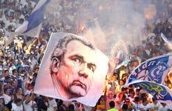 FC Dynamo Kyiv team supporters Stock Photos