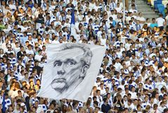 FC Dynamo Kyiv team supporters show their support Stock Photos