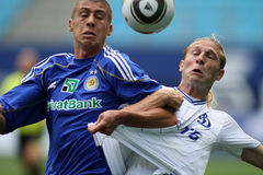 FC Dynamo Moscow vs. FC Dynamo Kyiv Stock Photography