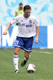 FC Dynamo Moscow vs. FC Dynamo Kyiv Royalty Free Stock Image