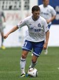 FC Dynamo Moscow vs. FC Dynamo Kyiv Stock Photo