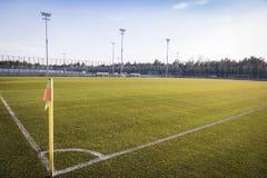 FC Dynamo Training Camp in Koncha-Zaspa, Kyiv Royalty Free Stock Photo