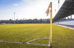 FC Dynamo Training Camp in Koncha-Zaspa, Kyiv Royalty Free Stock Photography