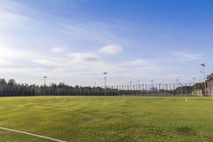 FC Dynamo Training Camp in Koncha-Zaspa, Kyiv Stock Photos
