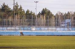 FC Dynamo Training Camp in Koncha-Zaspa, Kyiv Royalty Free Stock Image