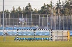 FC Dynamo Training Camp in Koncha-Zaspa, Kyiv Stock Image
