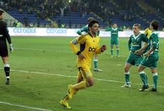 FC Kharkiv vs FC Obolon Kyiv football match Stock Images