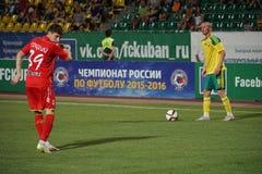 FC Kuban midfielder Vladislav Ignatiev is preparing to send a free kick Royalty Free Stock Photography