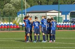 FC Kubanochka team Royalty Free Stock Photos