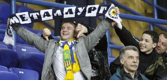 FC Metalist fans cheer their team Royalty Free Stock Photo