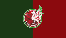 FC Rubin Kazan  russian football Kamni Stock Photos
