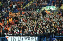 FC Shakhtar Donetsk fans Stock Photo