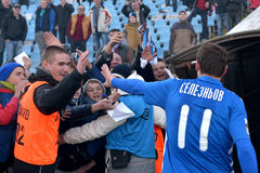 FC Stal and FC Dnipro Royalty Free Stock Photos