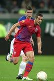 FC Steaua Boekarest - FC Molde Stock Afbeelding