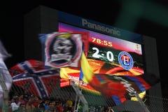 FC Steaua Bucarest - FC Ekranas Images stock