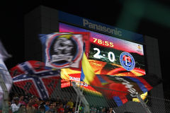 FC Steaua Bucharest - FC Ekranas Stock Images