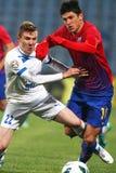 FC Steaua Bucharest - FC Turnu Severin Stock Photos