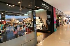 FCB Sport mall - Barcelona, Spain Stock Images