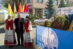 The feast day of the city in the town of Vetka, Gomel region of the Republic of Belarus. Stock Photo