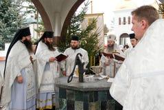 Feast of Jordan Stock Images