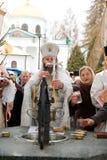 Feast of Jordan stock photos