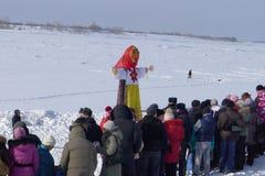 Feast Maslenitsa in Tomsk Stock Image