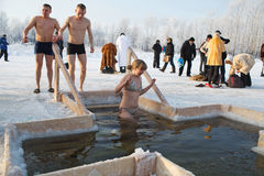 The Feast of Theophany in Russia Stock Images