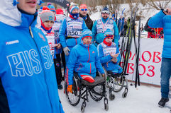 11 Feb 2017 Art-Veretevo Estate annual ski race Nikolov Perevoz 2017 Russialoppet ski marathon. Paralympic race . Royalty Free Stock Image