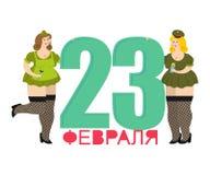 23 febbraio Bella ragazza in uniforme dei soldati Holida militare Fotografia Stock