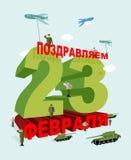 23 febbraio cartolina d'auguri Giorno delle protezioni della patria Fotografie Stock Libere da Diritti
