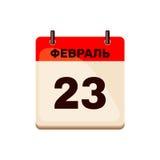 23 febbraio icona del calendario Fotografie Stock Libere da Diritti