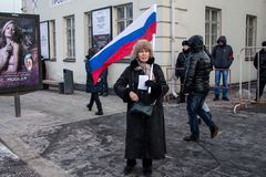 25 febbraio 2018, la RUSSIA, MOSCA Marzo della memoria di Boris Nemtsov nel centro di Mosca, l'anello del boulevard, Russia Fotografia Stock Libera da Diritti